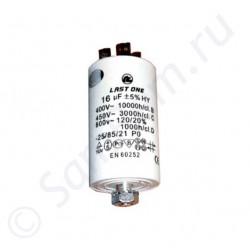 Конденсатор СМА 16MF 450V CAP524UN (0500013)