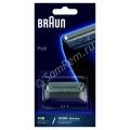 Сетка к бритве Braun (10B) оригинал (81253243) 81296061 (5729760)
