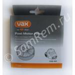 Антибактериальный фильтр HEPA 12 для пылесосов VAX C89-MA
