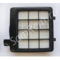 Фильтр НЕРА для пылесосов Zelmer серии 01Z010 (6012010128)