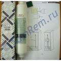Фильтр холодильников Daewoo Bosch Miele Samsung DA29-10105J(481931039257)