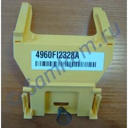 Держатель пылесборника пылесоса LG, 4960FI2328A