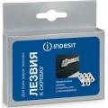 Лезвия к скребку для стеклокерамики Indesit, упаковка 10 шт, С00091274