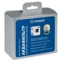 Сменный картридж к фильтру AQUAFILTER C00089598, Фильтр для очистки воды от накипи и примесей