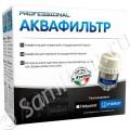 Фильтр для очистки и смягчения воды INDESIT (C00091845)