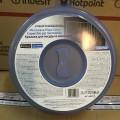 Крышка для СВЧ печей, производство, INDESIT, диаметр СВЧ 26 см, C00050966, пластик