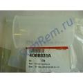 Мерный стаканчик для хлебопечей LG, EBZ60822111