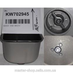 Ведро хлебопечки Kenwood BM250/256 старого образца, KW702945