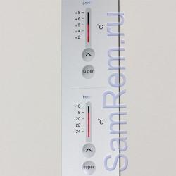 Дисплей холодильника Bosch, в сборе, 652153, серебро