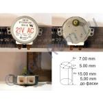 Двигатель вращения тарелки СВЧ Samsung, DE31-10154A, DE31-10154D, 21V, 5\6 rpm, M2HJ49ZR02