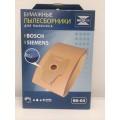 Пылесборник бумажный одноразовый BOSCH,SIEMENS, BS-03, 1 комплект