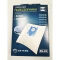 Пылесборник микроволокно одноразовый Bosch, Siemens, BS-05, 1 штука