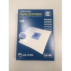 Пылесборник пылесоса LG, микроволокно, одноразовый, 1 штука, аналог 5231FI2308C