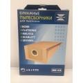 Пылесборник бумажный одноразовый BORK,MELISSA,SCARLETT, ME-02, 1 комплект