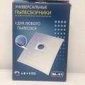 Пылесборник микроволокно одноразовый УНИВЕРСАЛЬНЫЙ, NL-01, 1 комплект