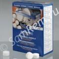 Соль для посудомоечных машин в таблетках Indesit 2 кг C00082057 вз C00092099
