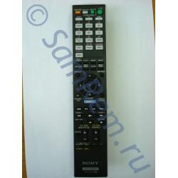 Пульт Sony RM-AAU044