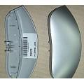 Ручка стиральной машины Vestel 21004770 цвет серебро